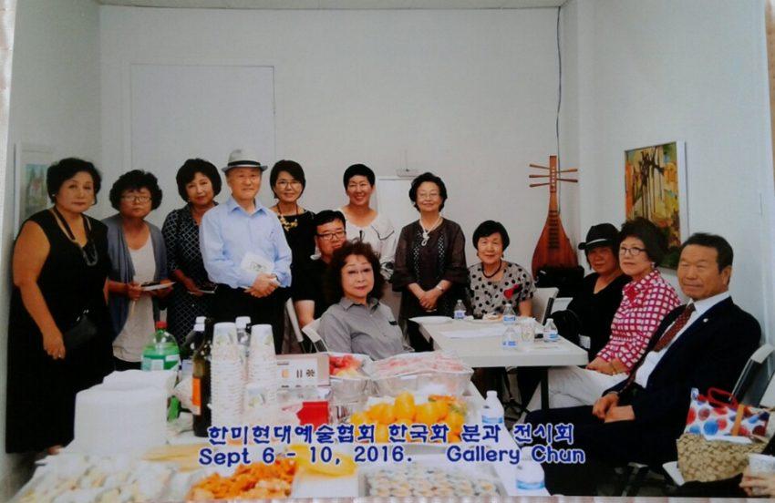 Kacal 한국화 분과 전시회 2016