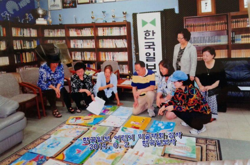 한국일보 어린이 미술대회 2014 심사